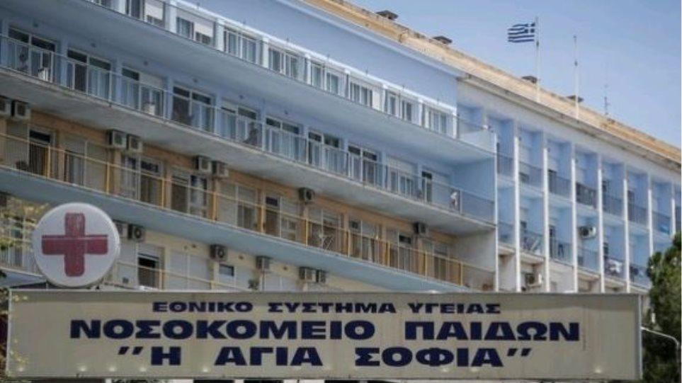 Νοσοκομείο Παίδων «Η Αγία Σοφία»: «Θα» και υποσχέσεις από την κυβέρνηση για τα εγκαταλελειμμένα παιδιά