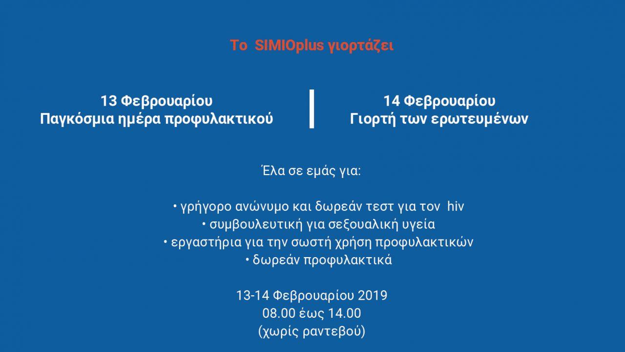 G δράκος dating 2012