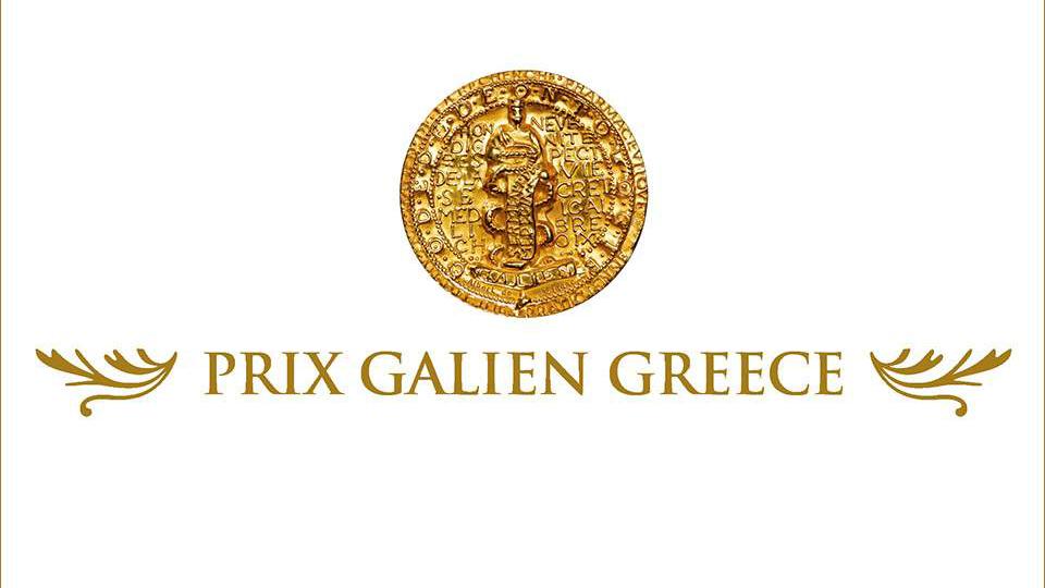 Prix Galien Greece 2019: Όλες οι υποψηφιότητες φαρμακευτικών και ιατροτεχνολογικών προϊόντων