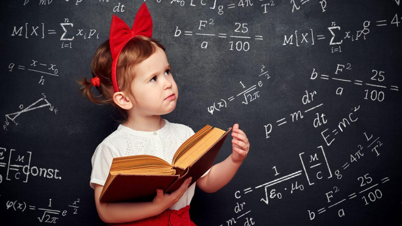 Από τι εξαρτάται πόσο έξυπνο θα γίνει το παιδί