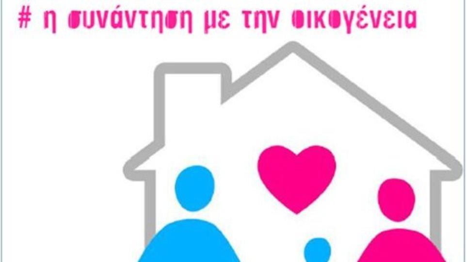 Κορωνοϊός: Πώς θα βοηθήσουμε παιδιά και εφήβους τώρα που #μένουμε σπίτι