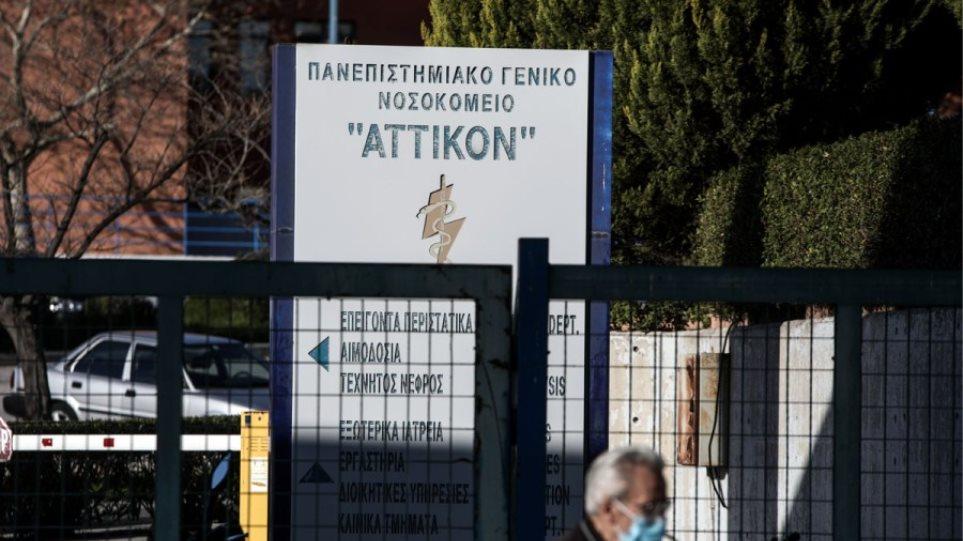 Κορωνοϊός: Γεννήθηκε και δεύτερο παιδί στην Ελλάδα από μητέρα θετική στον ιό