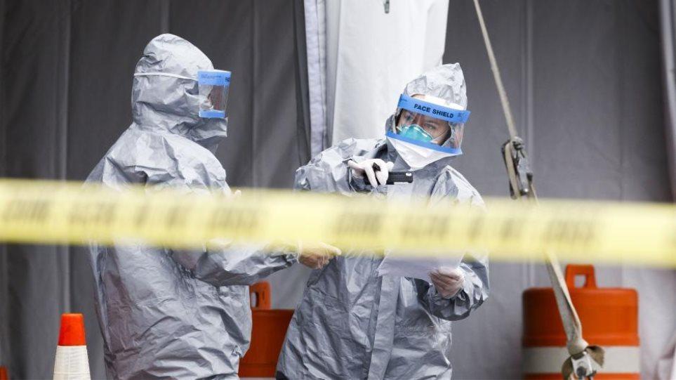 Κορωνοϊός-ΗΠΑ: «Ζούμε σκηνές αποκάλυψης» λέει γιατρός σε νοσοκομείο της Νέας Υόρκης