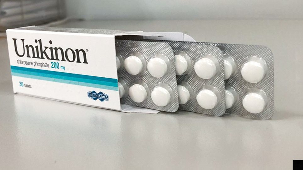 Χλωροκίνη: Φτιάξαμε 800.000 κουτιά – Πώς γίνεται η θεραπεία