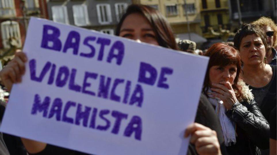 Ισπανία – Κορωνοϊός: Αυξήθηκαν τα τηλεφωνήματα στη γραμμή βοήθειας για τα θύματα ενδοικογενειακής βίας