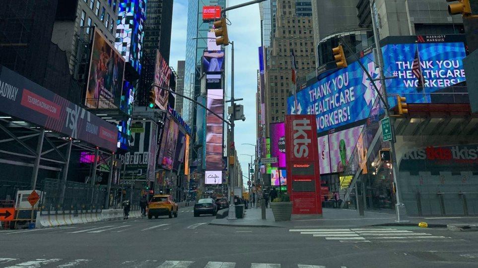Κορωνοϊός: Η Νέα Υόρκη επιστρατεύει όλο το ιατρικό προσωπικό