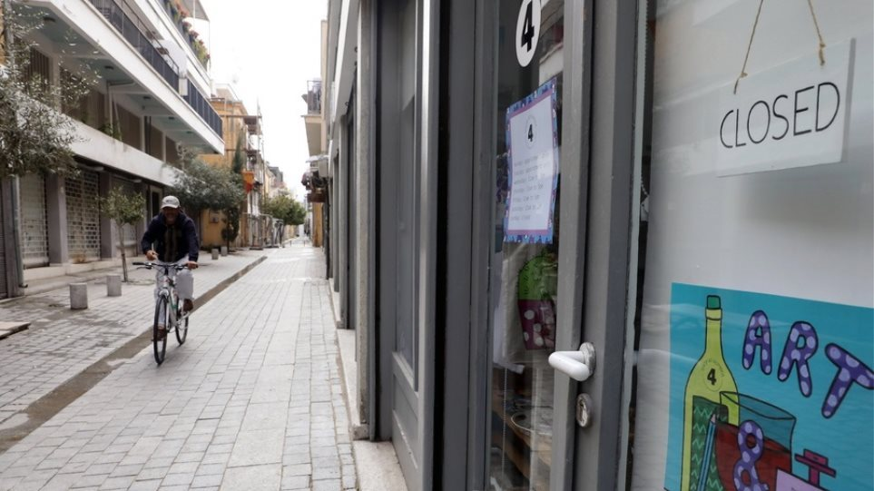 Κορωνοϊός – Κύπρος: Ακόμη ένας νεκρός και 20 κρούσματα
