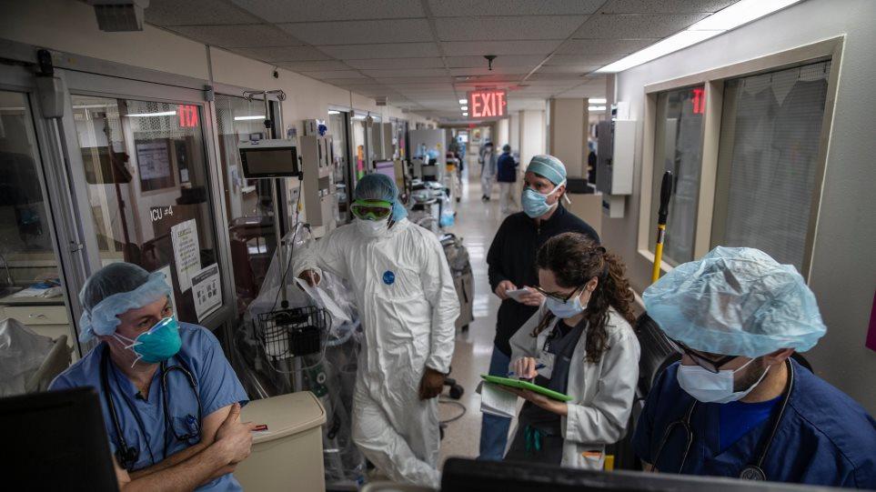 Κορωνοϊός: Μέσα στην κόλαση ενός νοσοκομείου της Νέας Υόρκης