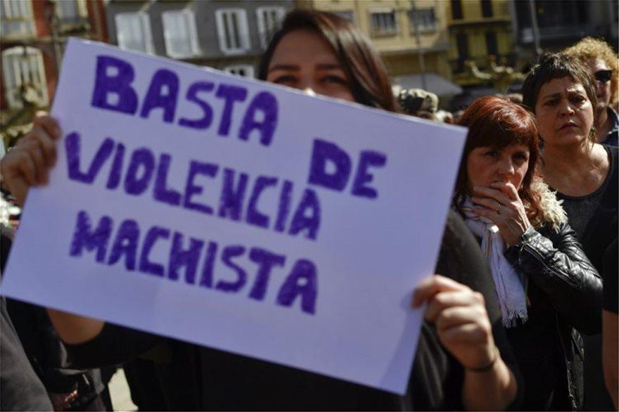 Κορωνοϊός: Ο ΟΗΕ καλεί τον κόσμο να προστατεύσει τις γυναίκες – Η καραντίνα αυξάνει την ενδοοικογενειακή βία