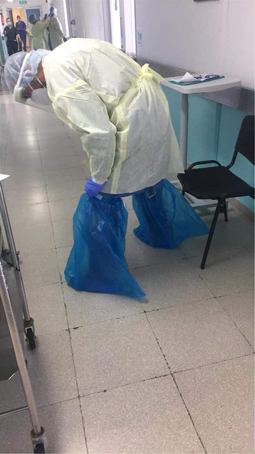 Κορωνοϊός: Σακούλες σκουπιδιών χρησιμοποιούν για «προστατευτικό εξοπλισμό» στο νοσοκομείο της Πάφου