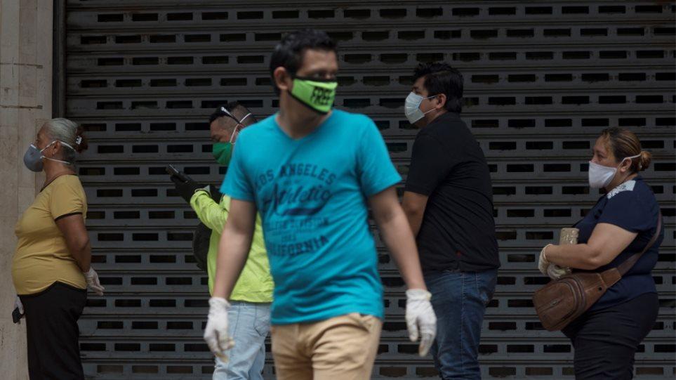 Κορωνοϊός – Ισημερινός: Ξεπέρασαν τα 10.000 τα κρούσματα στη χώρα – Τουλάχιστον 507 θάνατοι