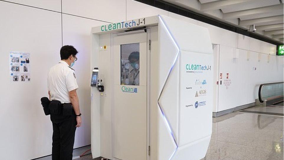 Κορωνοϊός: Θάλαμο που «σκοτώνει» τον ιό σε 40 δευτερόλεπτα δοκιμάζουν στο αεροδρόμιο του Χονγκ Κονγκ