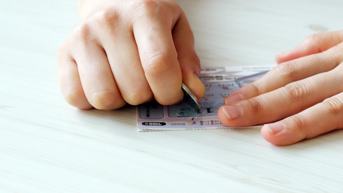 Εθισμός: Υπάρχουν «αθώα» τυχερά παιχνίδια; Έρευνα απαντά