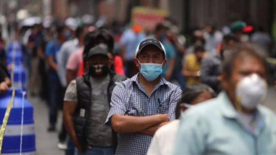 Κορωνοϊός: Γυναίκα στο Μεξικό νοσεί ταυτόχρονο από Covid-19 και από γρίπη Η1Ν1