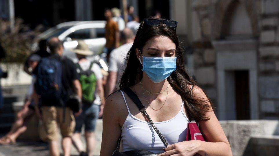 Κορωνοϊός – Μάσκα: Να τη φοράμε σε εξωτερικούς χώρους ή όχι;
