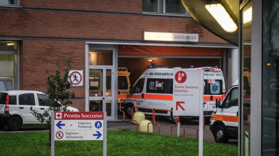Πιο κοντά στο γενικό lockdown η Ιταλία: Nέο αρνητικό ρεκόρ με 31.084 νέα κρούσματα