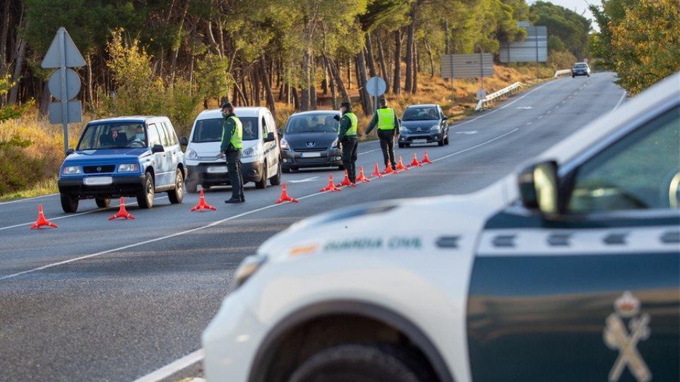 Iσπανία: Στους δρόμους η Αστυνομία για τον περιορισμό των μετακινήσεων