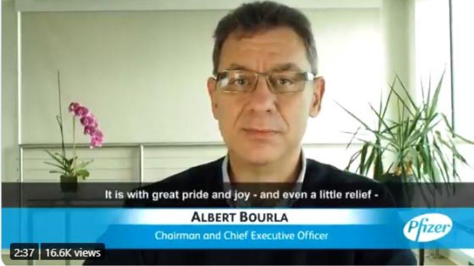 Αλβέρτος Μπουρλά: Είναι μια ιστορική ημέρα για την επιστήμη