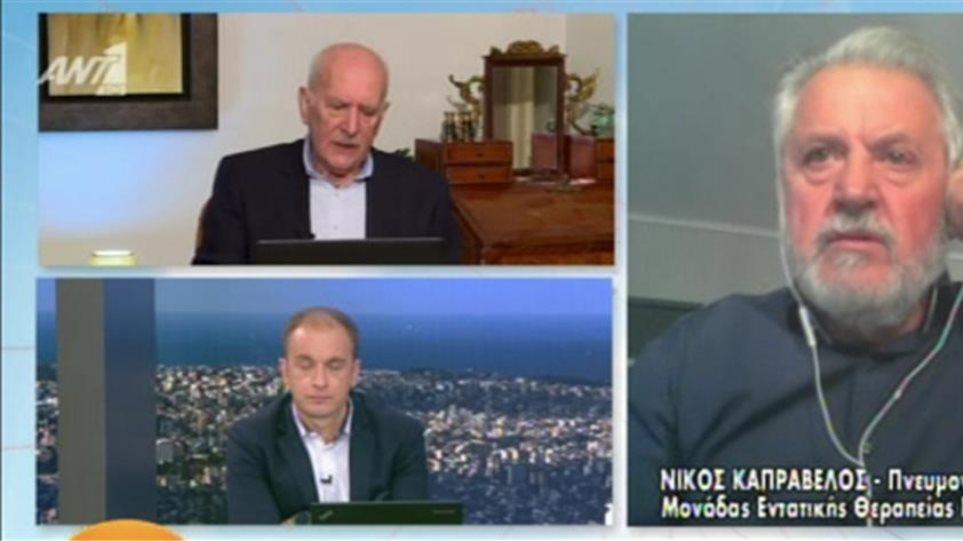Καπραβέλος (Νοσοκομείο Παπανικολάου): Χάσαμε ζωές που θα μπορούσαν να έχουν σωθεί – Η Επιτροπή κατέστρεψε τη Θεσσαλονίκη