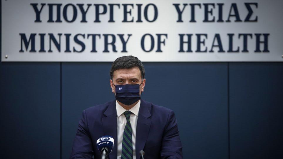 Κορωνοϊός – Κικίλιας: Στην Ελλάδα θα έχουμε το εμβόλιο την ίδια ημέρα που θα το έχει και η Γερμανία