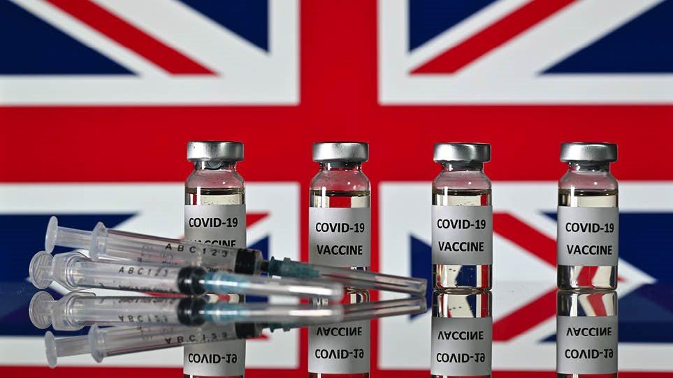 Αυτοί θα εμβολιαστούν πρώτοι στη Βρετανία – Η λίστα προτεραιότητας