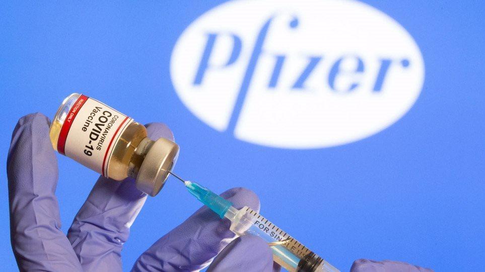 EMA: Νέες εγκαταστάσεις για την παραγωγή του εμβολίου της Pfizer