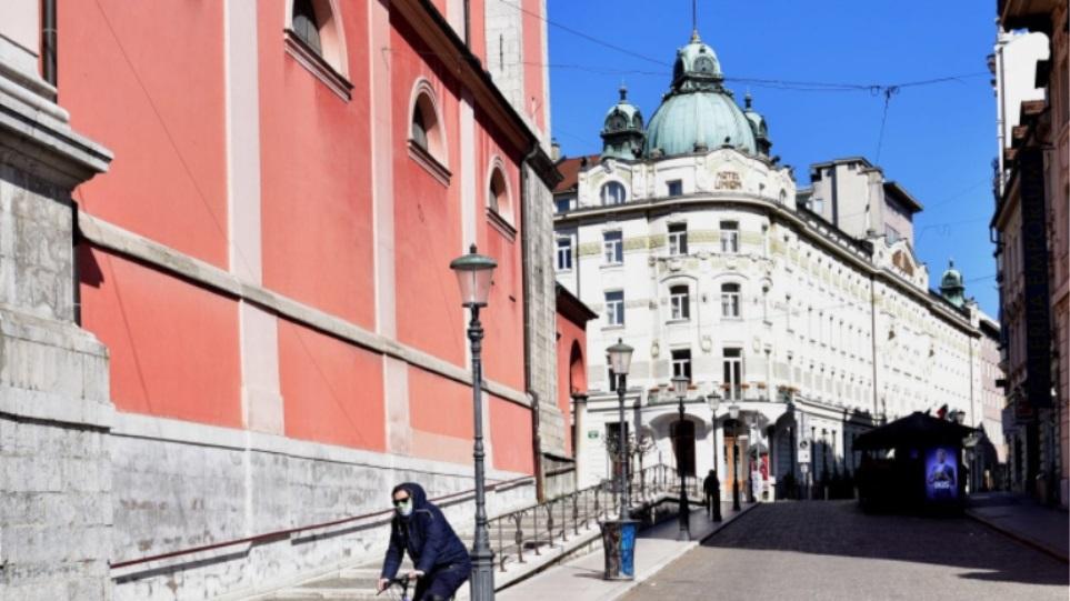 Πανδημία-Σλοβενία: Ξεπέρασαν τους 3.000 οι θάνατοι- Σήμερα φτάνουν οι πρώτες δόσεις της Moderna