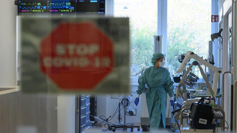 Γιατί πεθαίνουν περισσότερες γυναίκες στο δεύτερο κύμα κορωνοϊού;