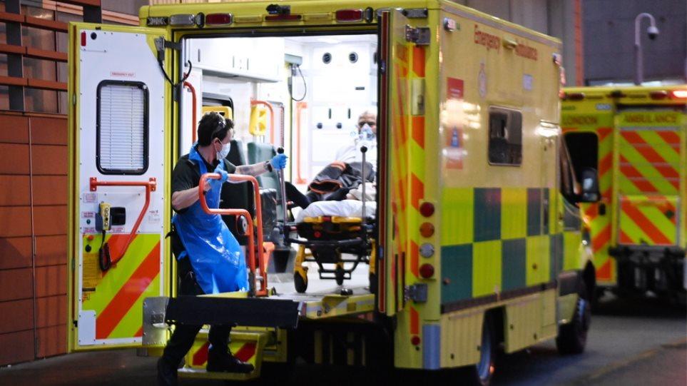 Κορωνοϊός – Βρετανία: Αρνητικό ρεκόρ από την έναρξη της πανδημίας 1.564 θανάτων σε ένα 24ωρο