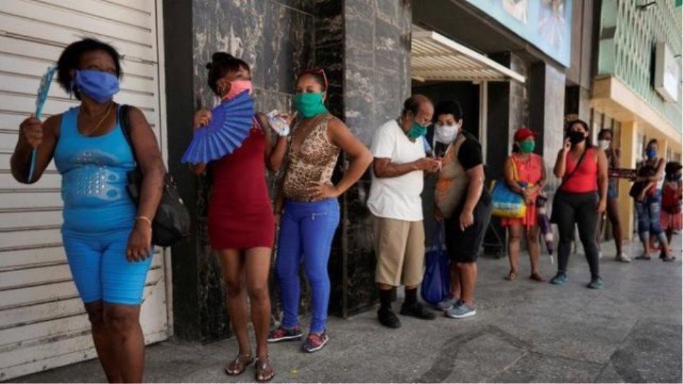Κλειστά σχολεία και απαγόρευση κυκλοφορίας από σήμερα στην Αβάνα – Έσπασαν «ρεκόρ» τα κρούσματα της Covid-19