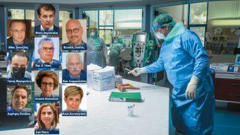 Τι μας έμαθε η πανδημία – 10 επιστήμονες από την «πρώτη γραμμή» γράφουν στο «ΘΕΜΑ»