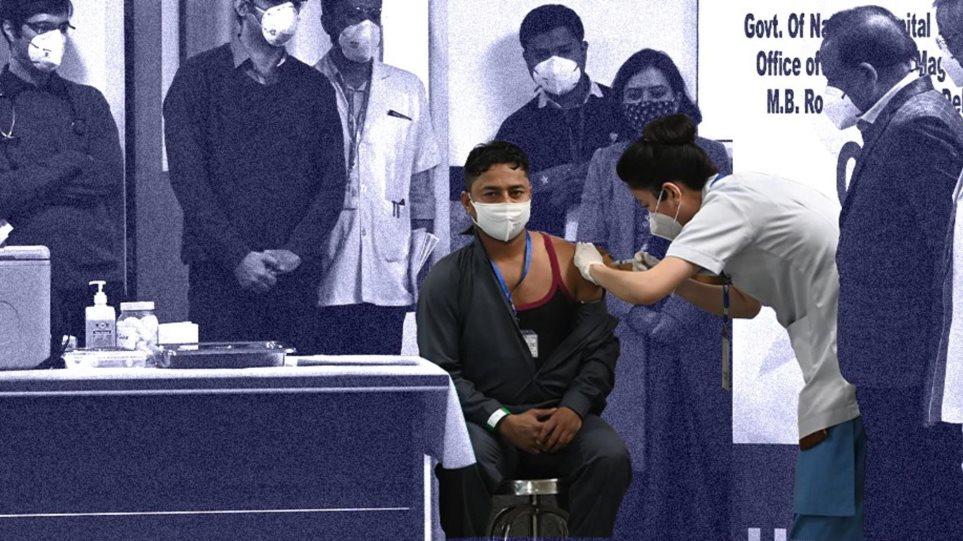 Κορωνοϊός – Ινδία: Ξεκίνησαν οι εμβολιασμοί – Στόχος οι 300 εκατ. μέχρι το καλοκαίρι