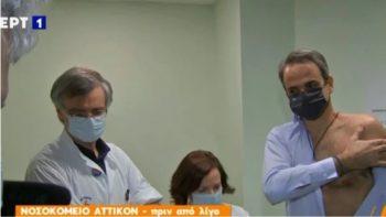 Κορωνοϊός – Κυριάκος Μητσοτάκης: Έκανε τη δεύτερη δόση του εμβολίου