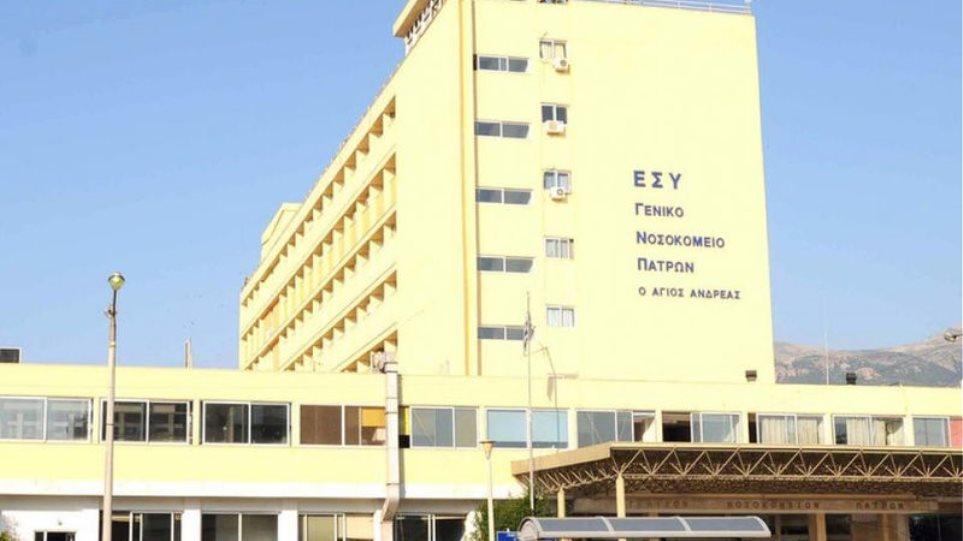 ΠΟΕΔΗΝ: Μεγάλη διασπορά του κορωνοϊού στο νοσοκομείο «Άγιος Ανδρέας»