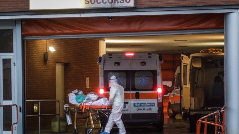 Ιταλία: 8.824 νέα κρούσματα κορωνοϊού και 377 θάνατοι