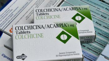 Σιάσος στον ΘΕΜΑ 104,6: Μείωση 44% στη θνησιμότητα με την κολχικίνη
