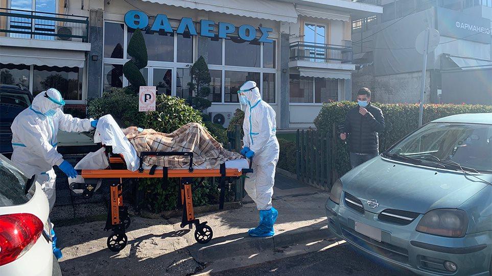 Συναγερμός σε γηροκομείο στο Μαρούσι – Πάνω από 40 κρούσματα – Είχαν εμβολιαστεί