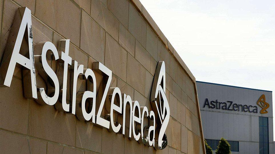 Τα… λεφτά μας πίσω: «Πήρατε προκαταβολή 336 εκατ. ευρώ, θέλουμε τα εμβόλια» λέει η ΕΕ στην AstraZeneca