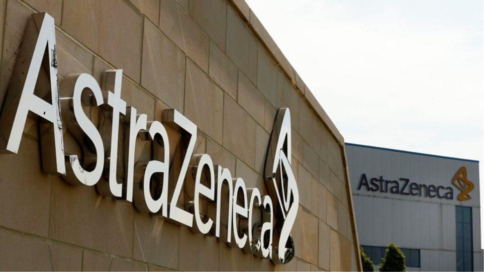 Κομισιόν: Θα συνεχιστούν οι επαφές με την AstraZeneca για την επίλυση των προβλημάτων στα εμβόλια