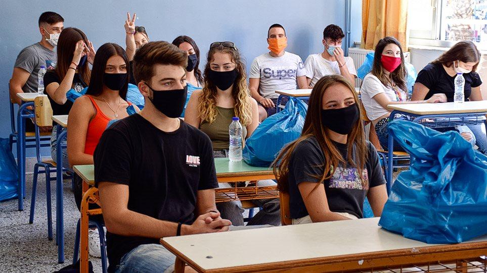 Πανδημία: Οι προτάσεις των ειδικών για τα σχολεία- Η κυβέρνηση τις τελικές αποφάσεις