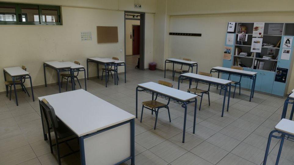 Αττική: Ανοίγουν αύριο Πέμπτη όλα τα σχολεία Ειδικής Αγωγής και εκπαίδευσης