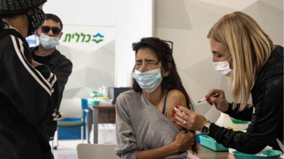 Ισραηλινή μελέτη επιβεβαιώνει ότι το εμβόλιο των Pfizer/BioNTech έχει αποτελεσματικότητα 94%
