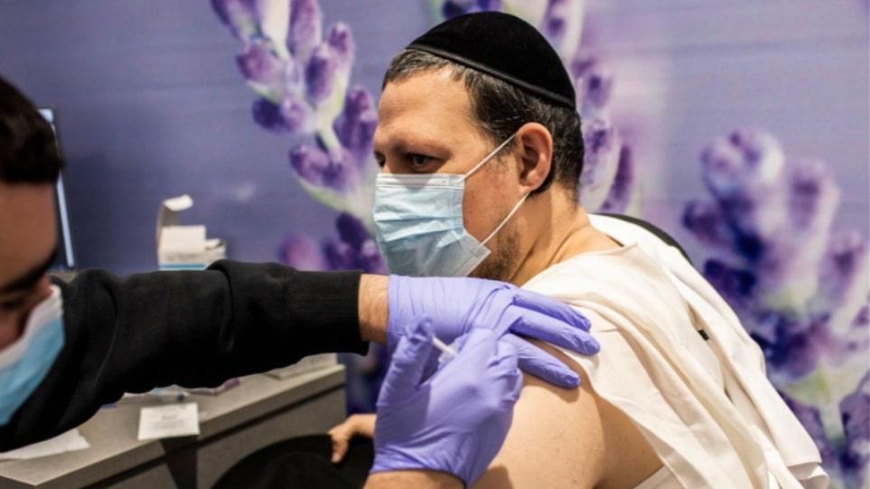 Το Ισραήλ ξεκινά τον εμβολιασμό όσων ανέρρωσαν από κορωνοϊό