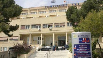 Κορωνοϊός: Νοσοκομεία αποκλειστικά για ασθενείς με Covid-19 το Σισμανόγλειο και το Τζάνειο