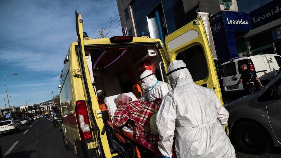 Νοσοκομεία Αττικής: Σε εξέλιξη μεγάλη επιχείρηση εκκένωσης κλινικών