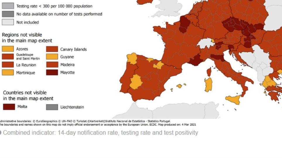 ECDC: «Κόκκινη» και «κίτρινη» η Ελλάδα στον συνδυασμό τεστ – κρουσμάτων – δείκτη θετικότητας