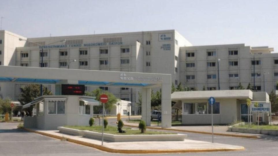 Πανεπιστημιακό Νοσοκομείο Πατρών: Ποτέ δεν έκλεισε η καρδιοχειρουργική λόγω κορωνοϊού