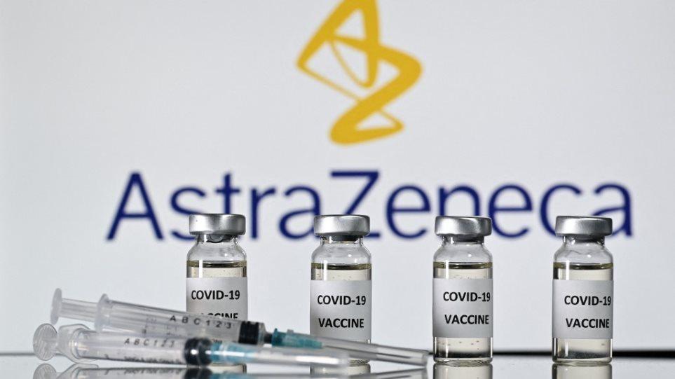 Νέα καταγγελία 63χρονης για θρόμβωση μετά το εμβόλιο της AstraZeneca