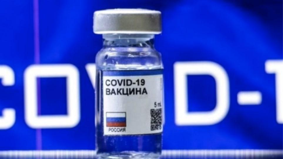 Σλοβακία: Το ρωσικό εμβόλιο Sputnik V δεν είναι ασφαλές