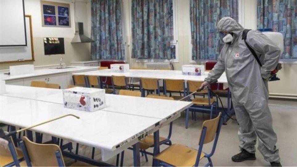 «Θα κλείνουν τα σχολεία με τουλάχιστον τρία κρούσματα» λέει το υπουργείο Υγείας Κύπρου